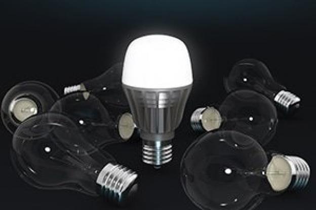 What is lumen?