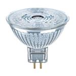LED-GU5.3-Strahler